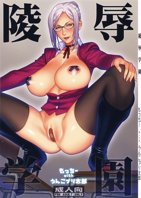 ryoujokugakuen_001