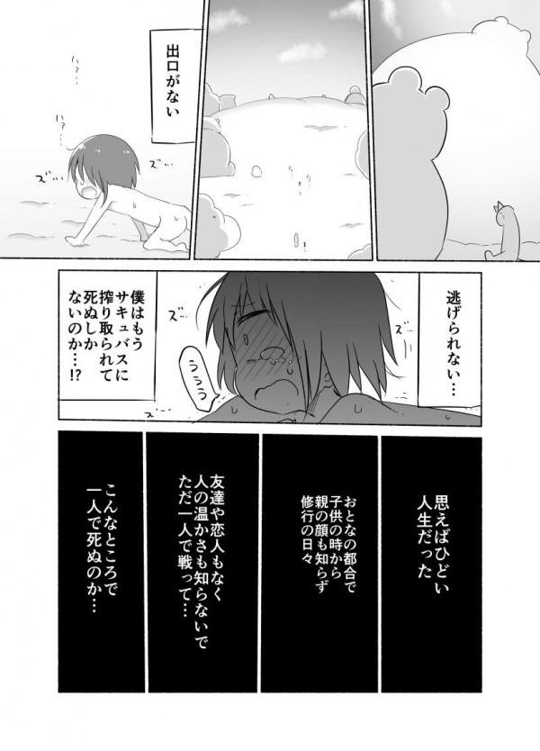 str011