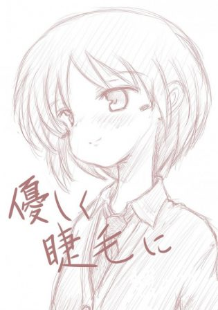【エロ同人誌】パイパンちっぱいJKの思わせぶりな態度にご注意!【無料 エロ漫画】