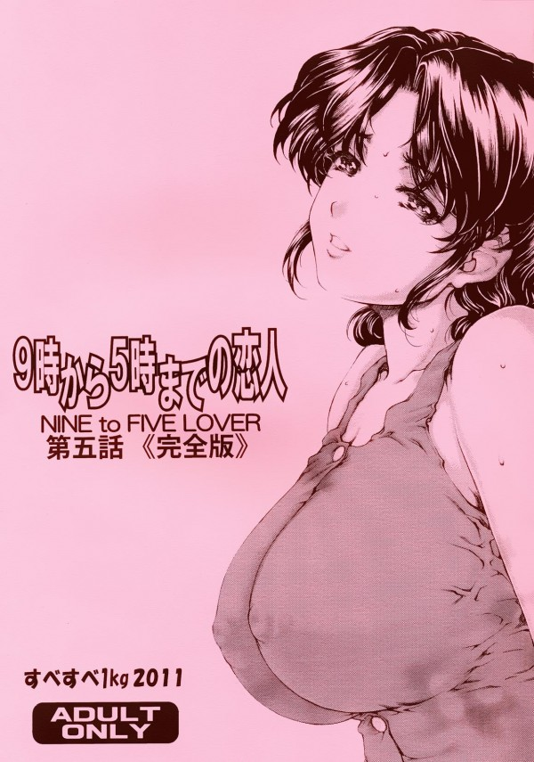 【エロ漫画・エロ同人誌】爆乳人妻が息子チンポに悶絶・・ところかまわずハメまくってますwww