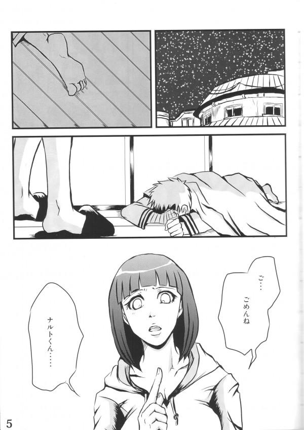 04_8man_004