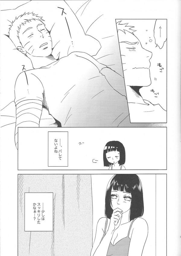 HinaMono18