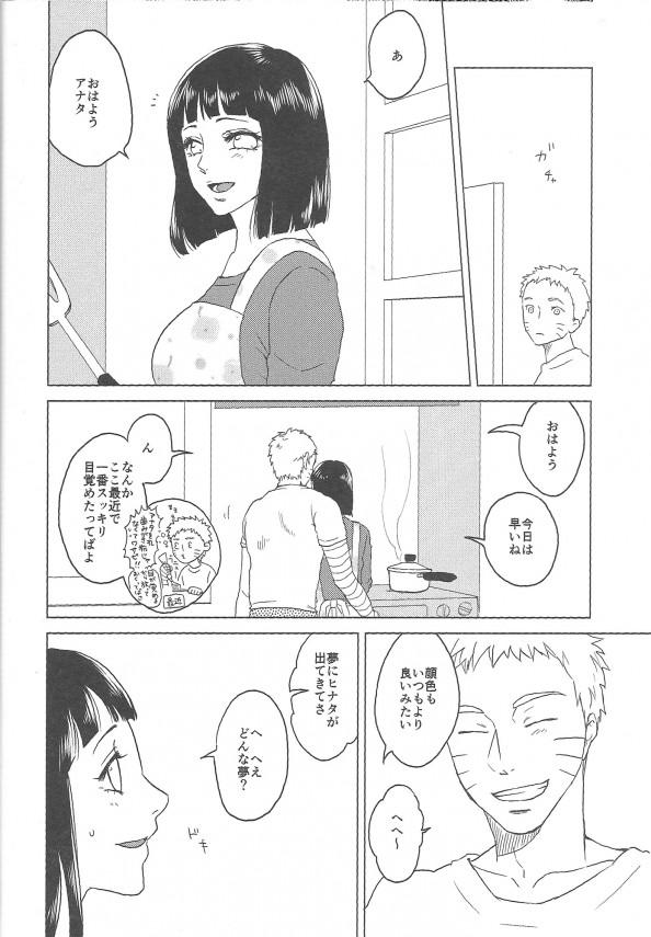HinaMono21