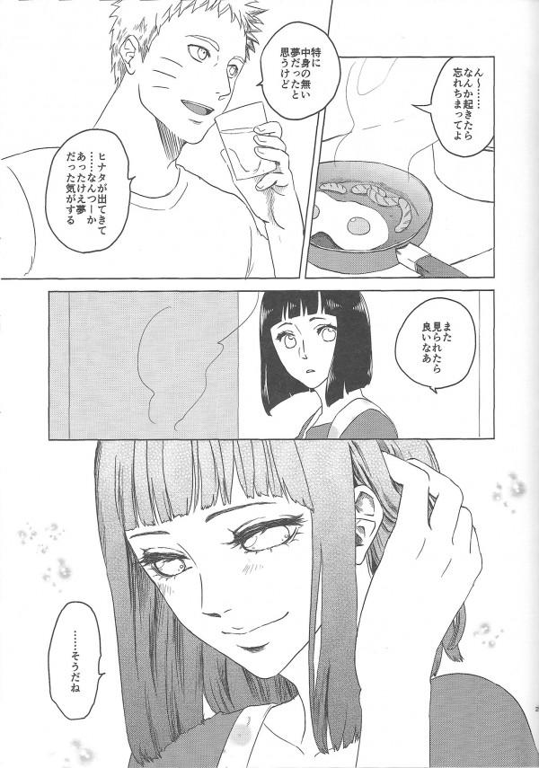 HinaMono22