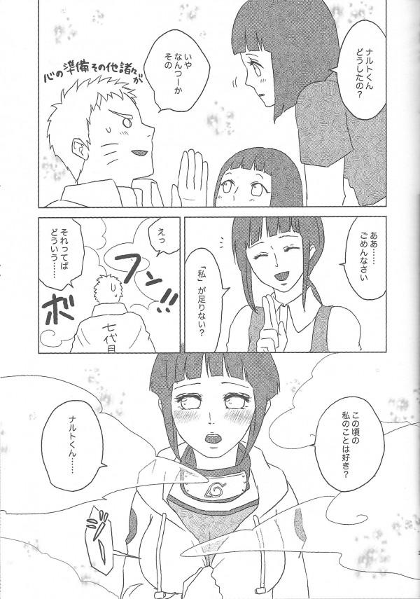 HinaMono28