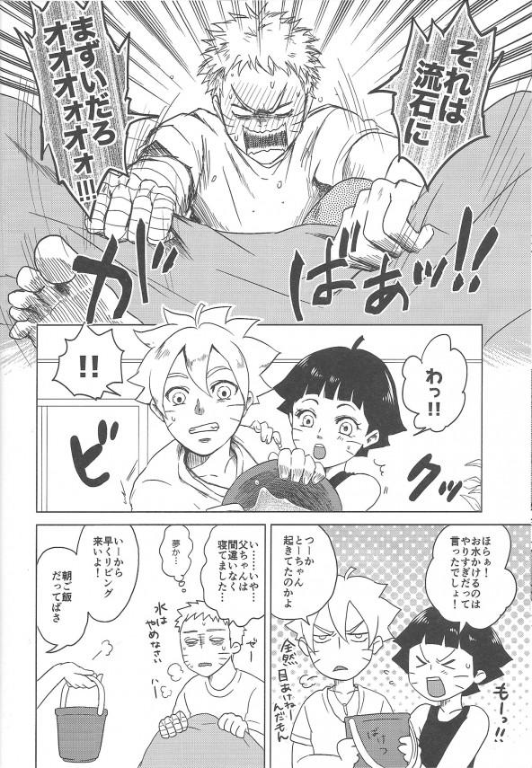 HinaMono29