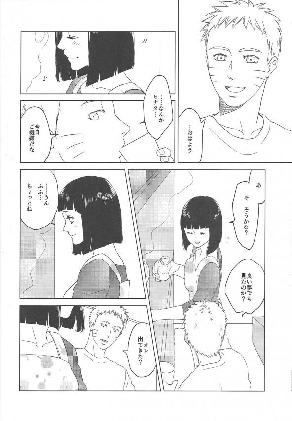 HinaMono39