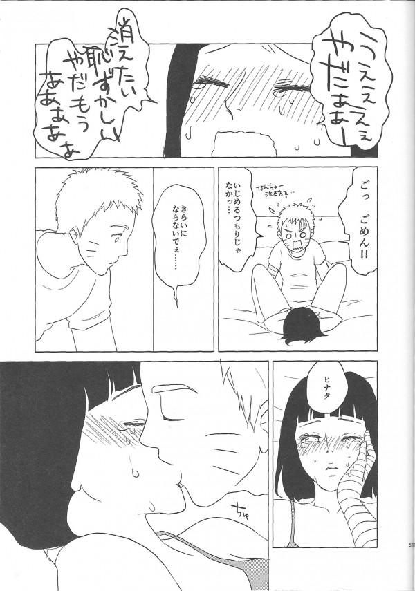 HinaMono50