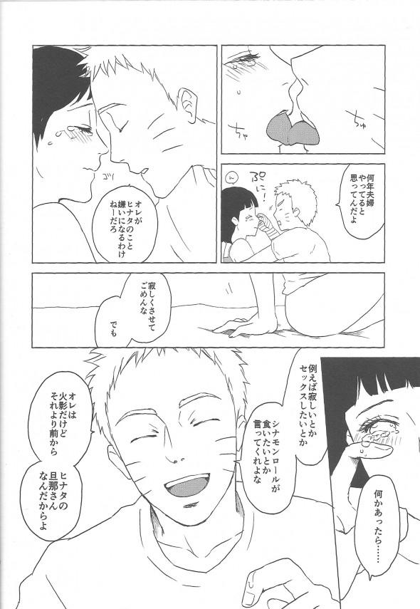 HinaMono51