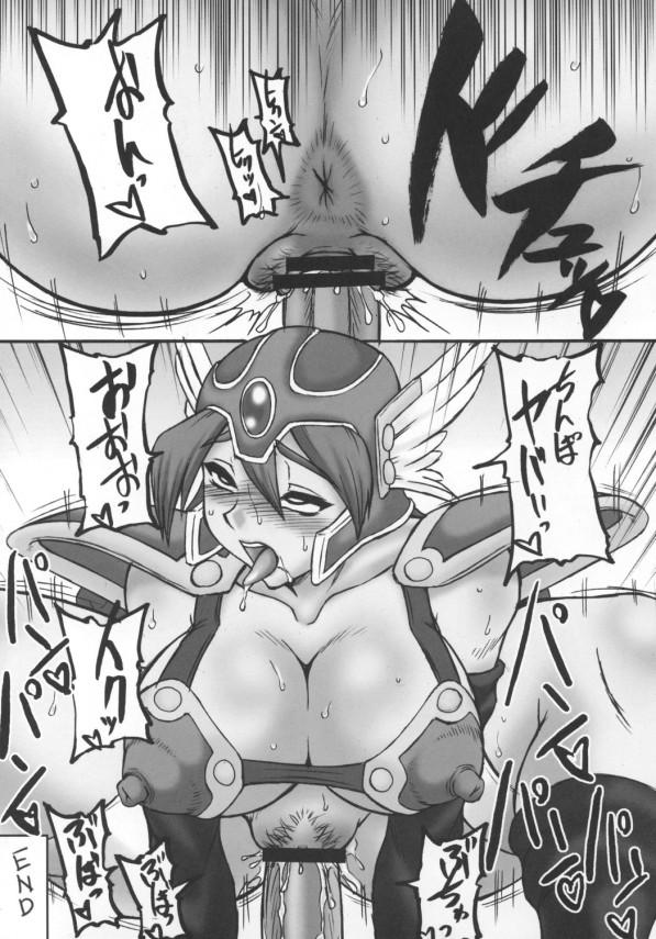 Touko22