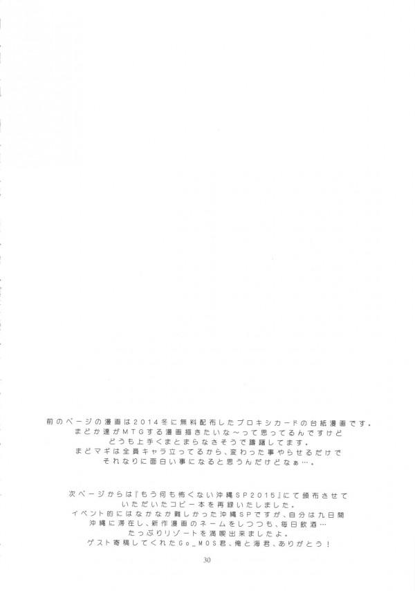 pn030
