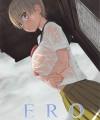 【エロ同人誌】湯未成熟教育受けたパイパンちっぱいの少女たちが温泉でおっさん達とハメハメ!【無料 エロ漫画】