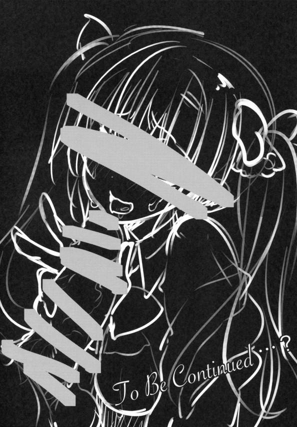 【エロ同人誌】不良にもイケイケな巨乳生徒会長が媚薬のまされ拘束されたまま陵辱レイプされてるううううう!【無料 エロ漫画】032