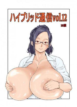 【エロ漫画】爆乳眼鏡っ子の女教師へのエロエロ妄想が止まりませんwww【無料 エロ同人】
