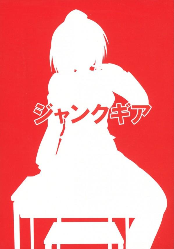 【エロ同人誌】フタナリお嬢様JKに痴女られ逆レイプされる男の娘!【無料 エロ漫画】002