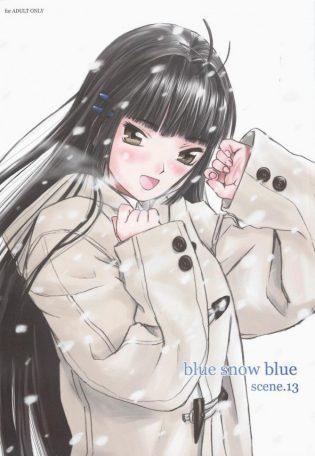 【エロ漫画】黒髪の巨乳JKが下衆な大人に匿われ無情な中出しレイプされちゃってるw【無料 エロ同人】