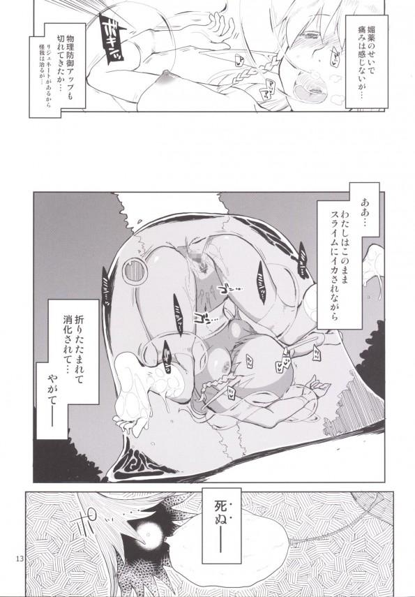 str014