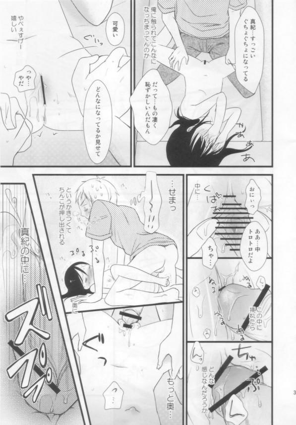str015