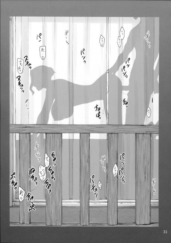 【エロ同人誌】巨乳美女の熟女やお姉さんをハメまくりのエロエロ作品だよ~!【無料 エロ漫画】029