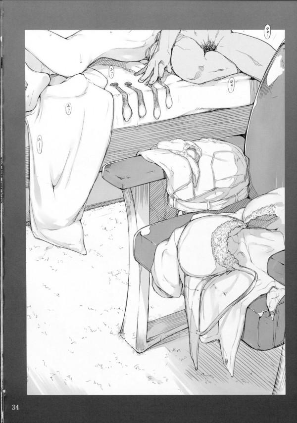【エロ同人誌】巨乳美女の熟女やお姉さんをハメまくりのエロエロ作品だよ~!【無料 エロ漫画】032