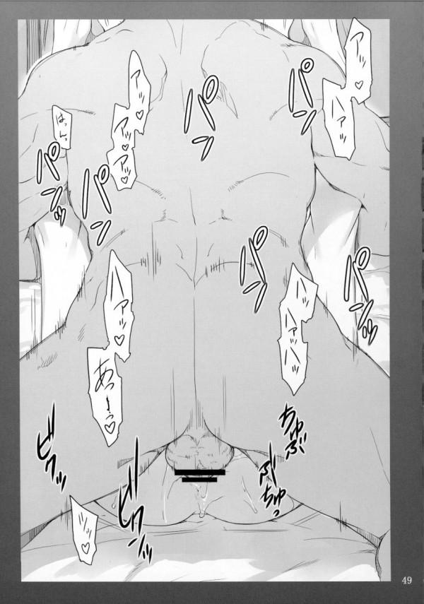 【エロ同人誌】巨乳美女の熟女やお姉さんをハメまくりのエロエロ作品だよ~!【無料 エロ漫画】047