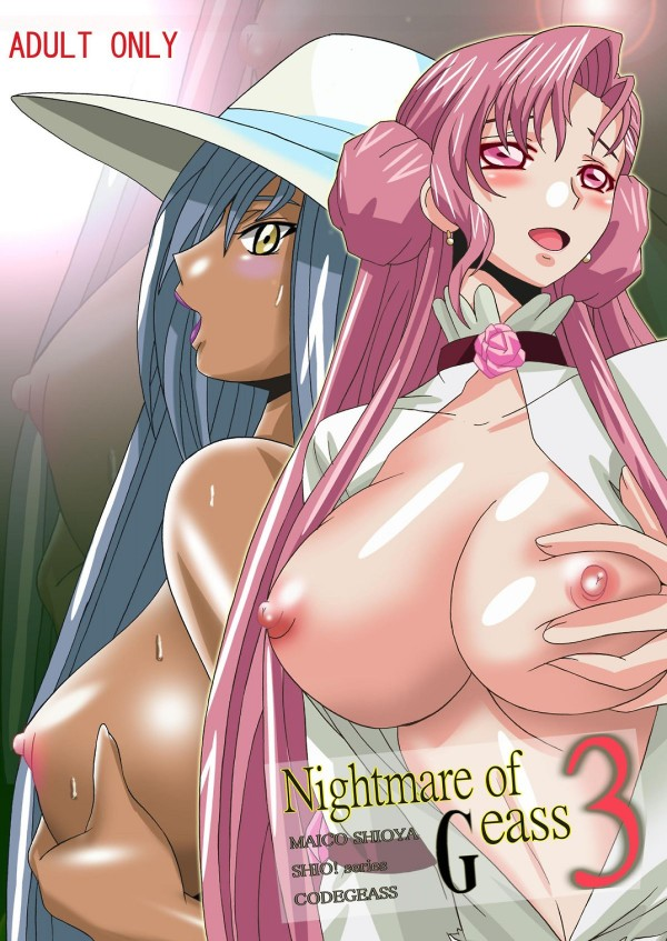 t_Nightmare of Geass3-page-001