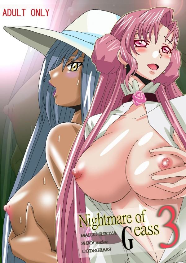 t_NightmareofGeass3-page-