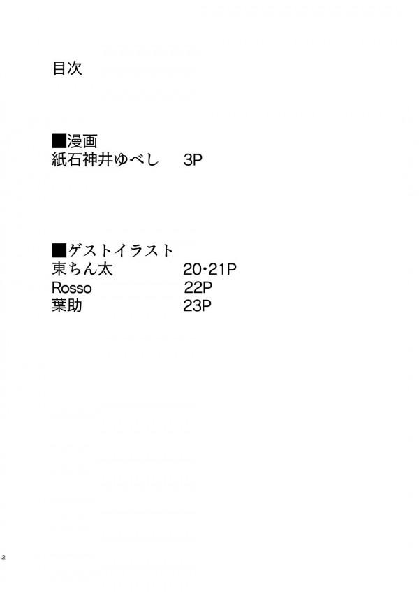 t_honbun_002