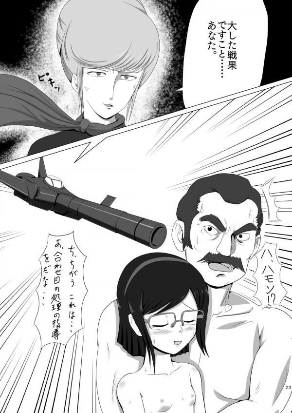 t_honbun_023