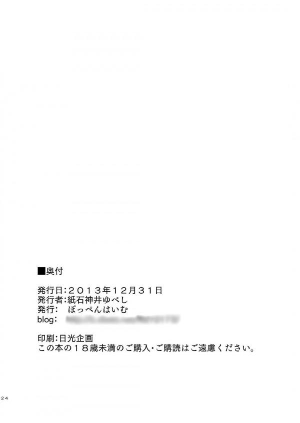 t_honbun_024