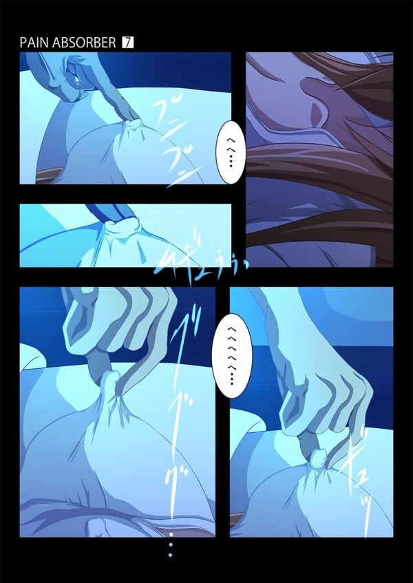【SAO】須郷伸之にスタンガンが気絶させられて拘束された桐ヶ谷和人の前で巨乳少女の結城明日奈が生乳鷲掴みにされて…www【ソードアートオンライン エロ漫画・エロ同人誌】_0014