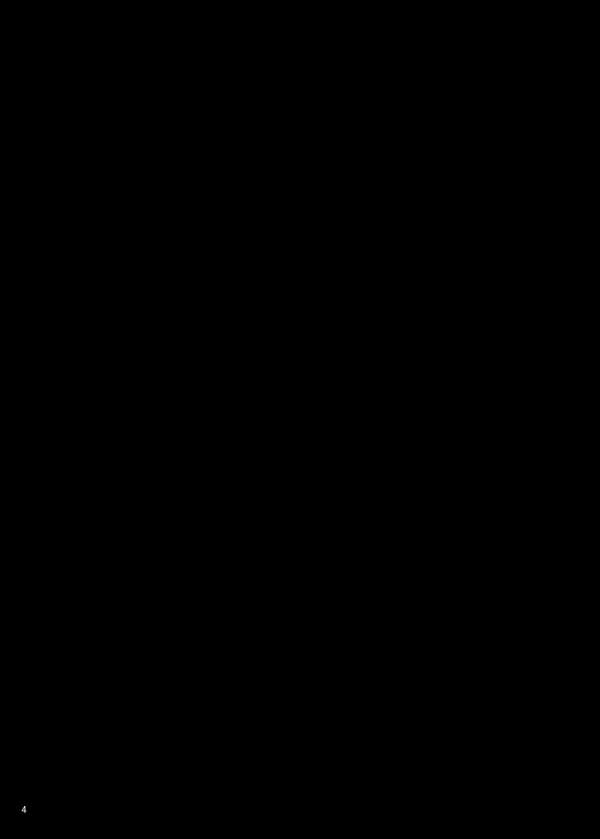 【スマイルプリキュア!】洗脳されて自我崩壊しちゃってる日野あかねが巨大なフタナリちんこ自らパイズリしたり、青木れいか,星空みゆき,黄瀬やよいらにも迫って野外エッチしたり緑川なおに虫食わせて失神させちゃってるwwwww【エロ漫画・エロ同人誌】003_sani02_0004