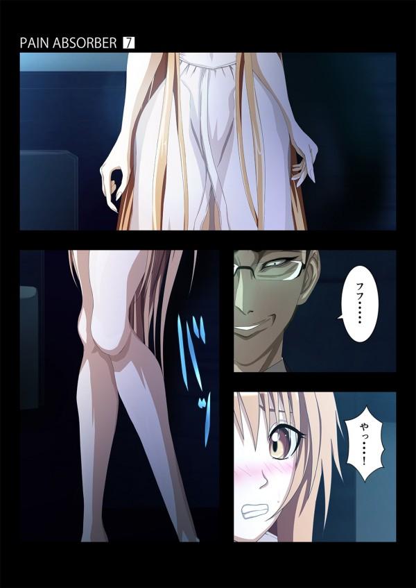 【SAO】須郷伸之にスタンガンが気絶させられて拘束された桐ヶ谷和人の前で巨乳少女の結城明日奈が生乳鷲掴みにされて…www【ソードアートオンライン エロ漫画・エロ同人誌】_0042