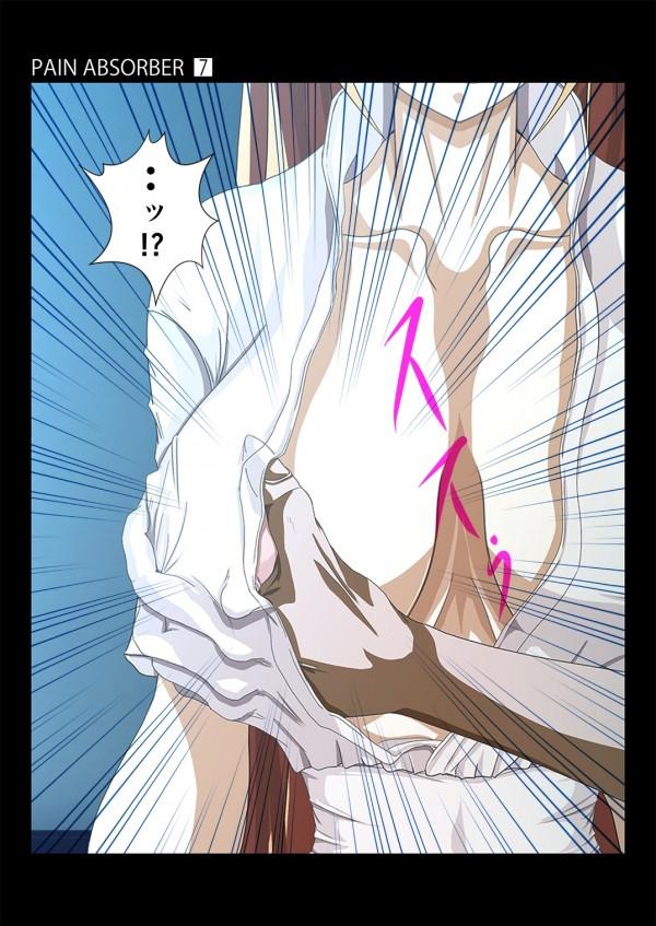【SAO】須郷伸之にスタンガンが気絶させられて拘束された桐ヶ谷和人の前で巨乳少女の結城明日奈が生乳鷲掴みにされて…www【ソードアートオンライン エロ漫画・エロ同人誌】_0048