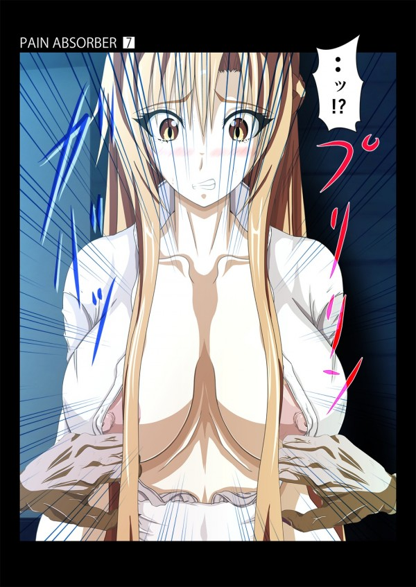 【SAO】須郷伸之にスタンガンが気絶させられて拘束された桐ヶ谷和人の前で巨乳少女の結城明日奈が生乳鷲掴みにされて…www【ソードアートオンライン エロ漫画・エロ同人誌】_0052