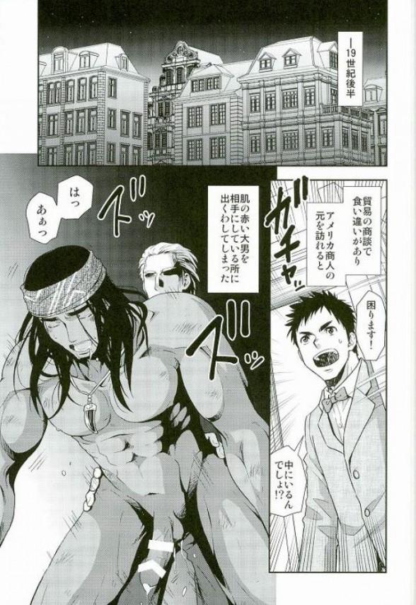 性奴隷として調教されたインディアンの褐色大男を助ける為買い取ったら、言葉こそうまく話せないけど優しい日本人に心開きオナニーしたり、セックスの快楽覚えさせられてるからフェラチオしたりアナルセックスしちゃってラブラブな関係になっちゃうマニアックなBL作品www【エロ漫画・エロ同人誌】01
