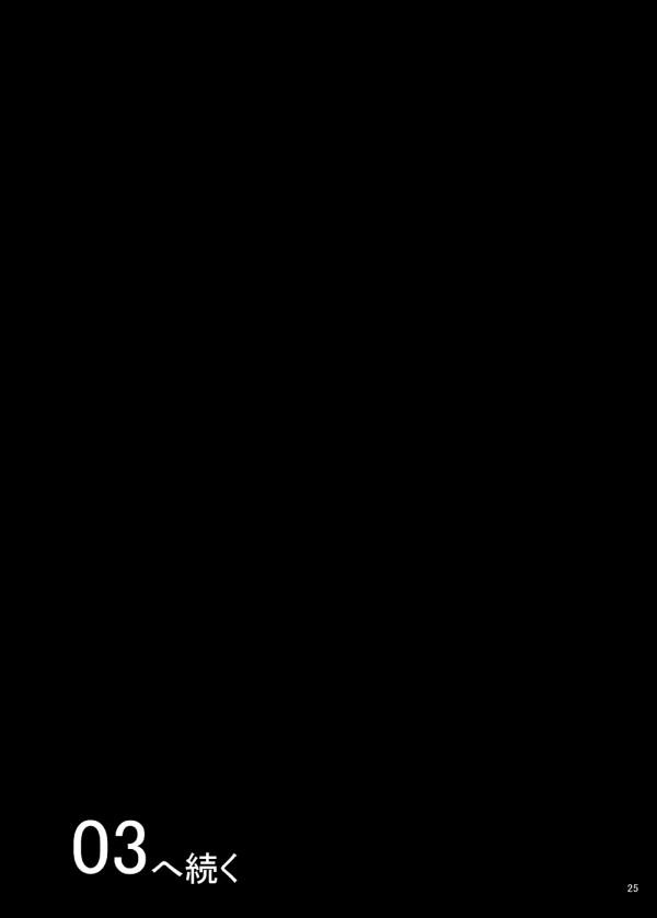 【スマイルプリキュア!】洗脳されて自我崩壊しちゃってる日野あかねが巨大なフタナリちんこ自らパイズリしたり、青木れいか,星空みゆき,黄瀬やよいらにも迫って野外エッチしたり緑川なおに虫食わせて失神させちゃってるwwwww【エロ漫画・エロ同人誌】024_sani02_0025
