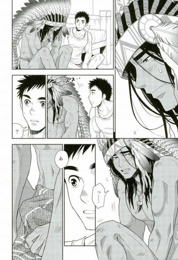 性奴隷として調教されたインディアンの褐色大男を助ける為買い取ったら、言葉こそうまく話せないけど優しい日本人に心開きオナニーしたり、セックスの快楽覚えさせられてるからフェラチオしたりアナルセックスしちゃってラブラブな関係になっちゃうマニアックなBL作品www【エロ漫画・エロ同人誌】16