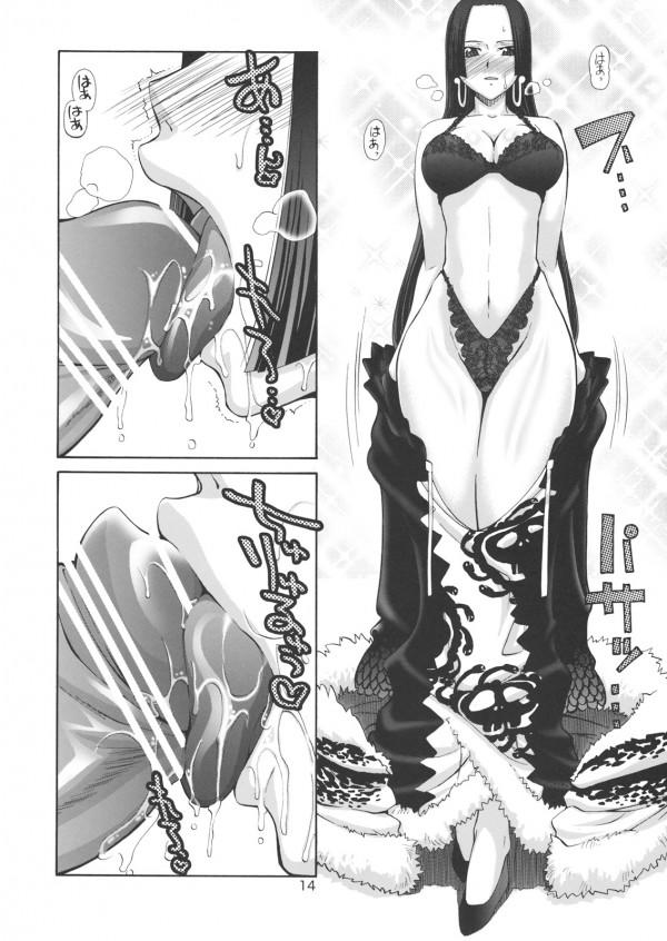 【ワンピース】ルフィが拘束されて巨乳痴女お姉さんのボア・ハンコックにフェラチオされたり騎乗位でパイパンマンコにちんぽハメられて逆レイプされてアナルセックスもしちゃってるンゴwwww【エロ漫画・エロ同人誌】LoveHurricane_0014