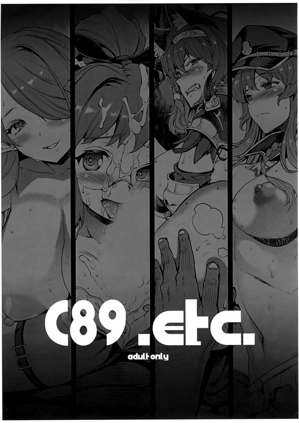 【よろず】ヘルエス,クラリス,リルル,ナルメアの乱交や輪姦ファックイラスト集だおwww巨乳やちっぱい揉まれつつ複数チンコに囲まれた美女たちがザーメンぶっかけられたり膣内ガンガン突かれて中出しSEXでアナルも丸見えだおwww【エロ漫画・エロ同人誌】