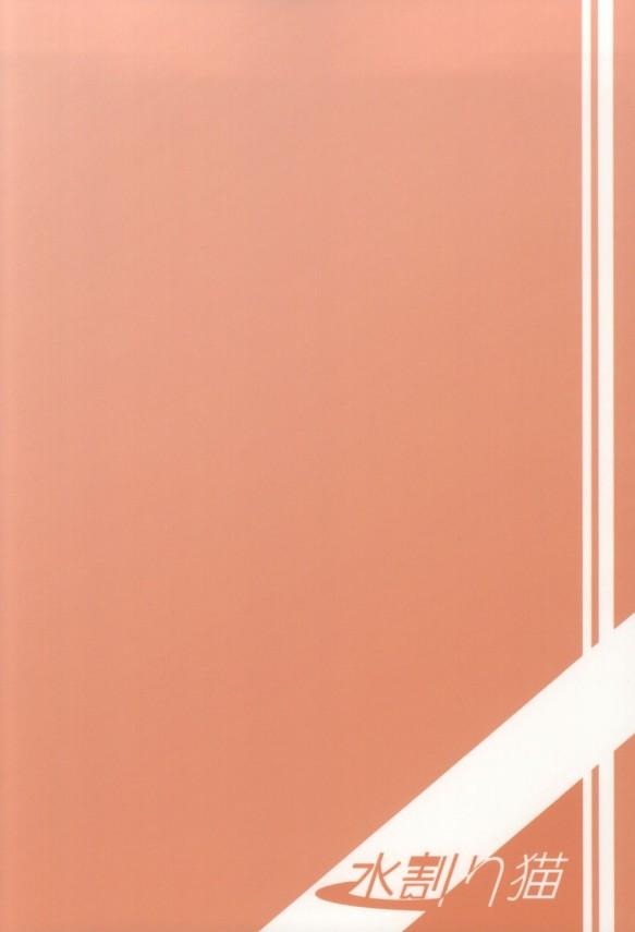 【艦隊これくしょん -艦これ-】提督に巨乳幼い娘少女の利根が手マンにクンニで潮吹かされてアヘ顔でちんぽパイパンまんこに入れてエロエロ中出しHしてるおww【エロ漫画・エロ同人誌】cmp018