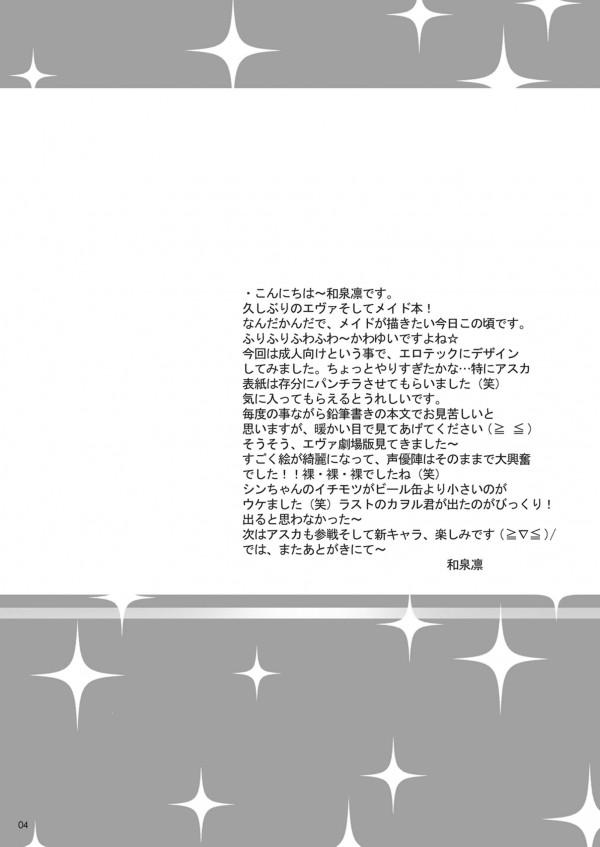 index_03_1