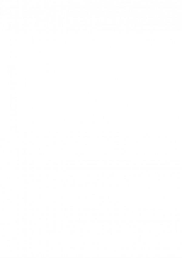 【ガールズ&パンツァー】ちっぱい幼い娘の娘島田愛里寿がカワユ過ぎて日常的に近親相姦SEXしてまーすwwwwフェラチオや素股でぶっかけ射精し性欲のままに娘まんこにチンコ挿入してガンガン中出しセックスしてるよwww【エロ漫画・エロ同人誌】pn002