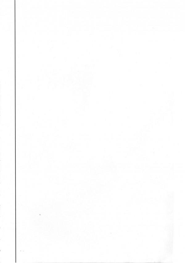 【ガールズ&パンツァー】ちっぱい幼い娘の娘島田愛里寿がカワユ過ぎて日常的に近親相姦SEXしてまーすwwwwフェラチオや素股でぶっかけ射精し性欲のままに娘まんこにチンコ挿入してガンガン中出しセックスしてるよwww【エロ漫画・エロ同人誌】pn004