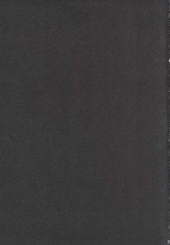 【艦隊これくしょん -艦これ-】巨乳の鹿島が奥手な提督を王様ゲームで誘ってラブラブエッチの展開にwww恥じらいながら積極的に誘いキスされただけで愛液溢れちゃってフェラチオ、パイズリで口内射精させつつチンコ挿入されて歓喜の中出しSEX!!【エロ漫画・エロ同人誌】pn024