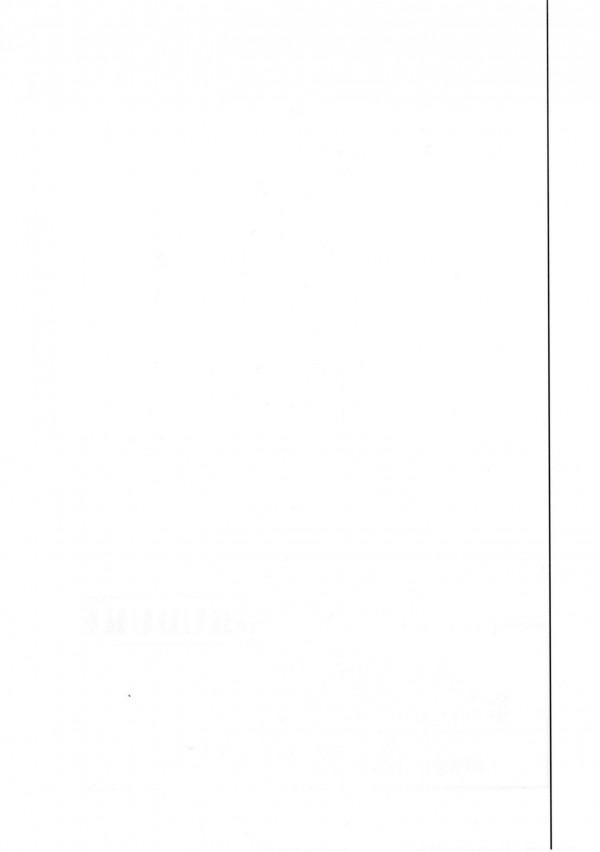 【ガールズ&パンツァー】ちっぱい幼い娘の娘島田愛里寿がカワユ過ぎて日常的に近親相姦SEXしてまーすwwwwフェラチオや素股でぶっかけ射精し性欲のままに娘まんこにチンコ挿入してガンガン中出しセックスしてるよwww【エロ漫画・エロ同人誌】pn026