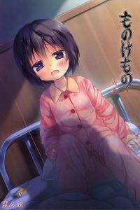 【エロ同人誌】貧乳未成熟少女が入院してたらキモデブの幽霊にレイプされちゃってるンゴ!【無料 エロ漫画】