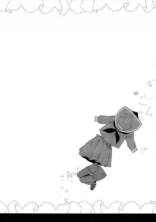 【エロ同人誌】担任と結婚した巨乳女子校生が旦那の性欲が強いからエッチ禁止にしたら…【無料 エロ漫画】003
