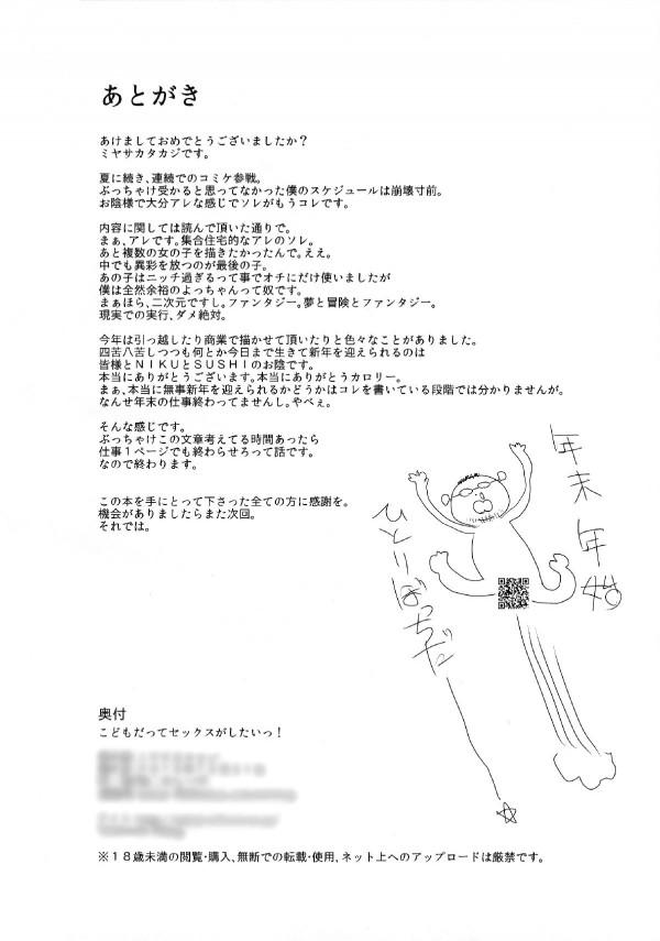 str017