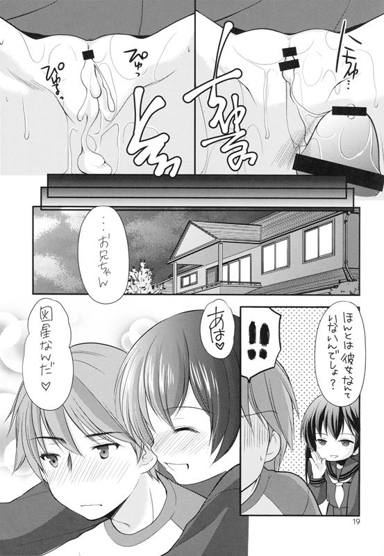 str018